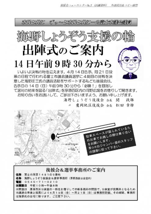 ブログニュースレター�3.png
