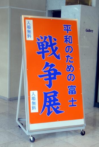 ブログDSC06846.JPG