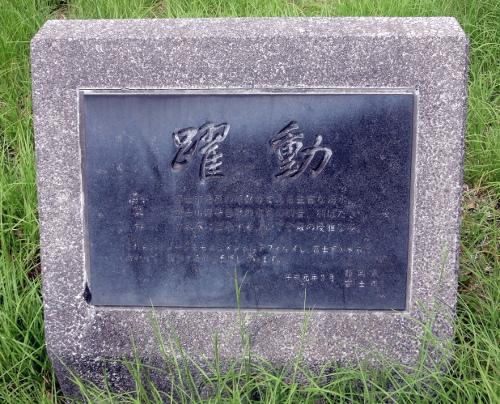 ブログDSC06880.JPG