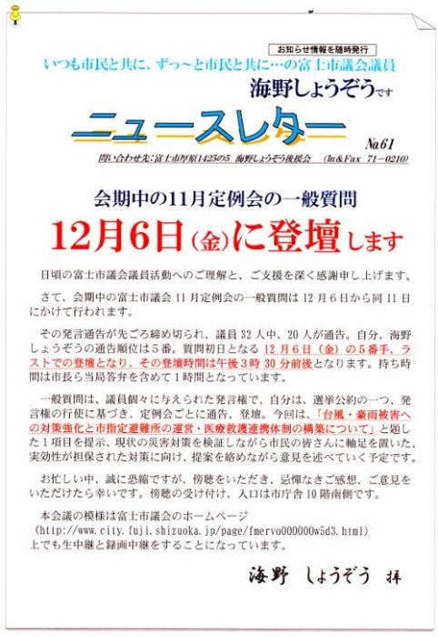 ブログ2019120120191201.jpg