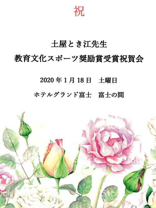 ブログ2020011820200118.jpg