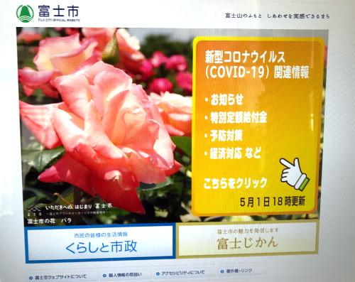 ブログIMG_2206.jpg