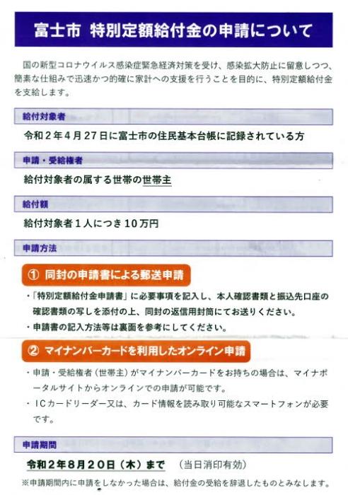 ブログ20200603�120200603.jpg