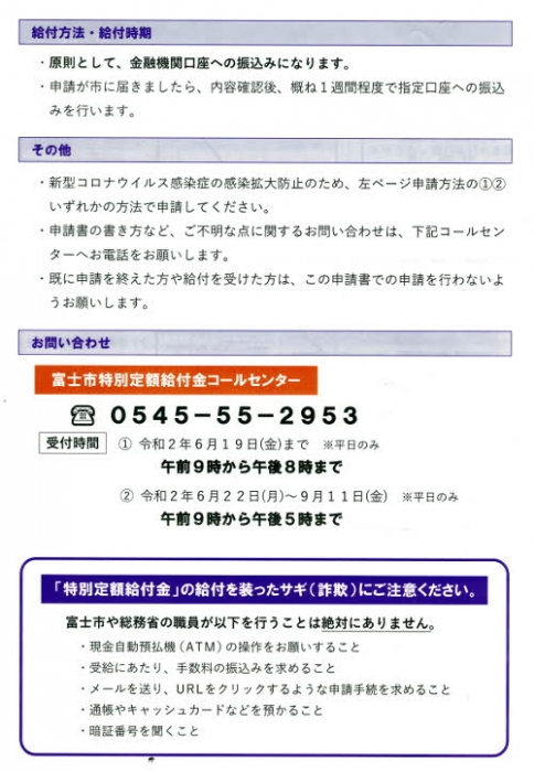 ブログ20200603�220200603.jpg