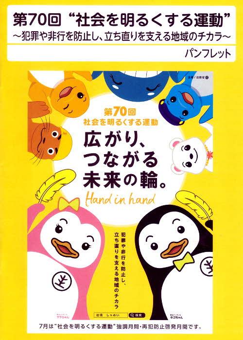 ブログ202007 220200711.jpg