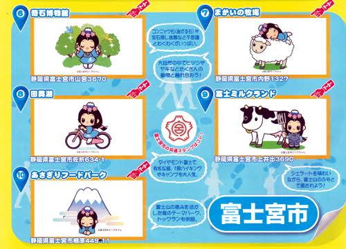 ブログ20200811ナンバー4の220200811.jpg