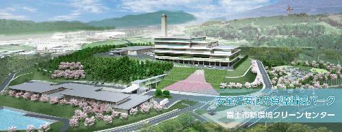 ブログ1 新環境クリーンセンターtop_img.png