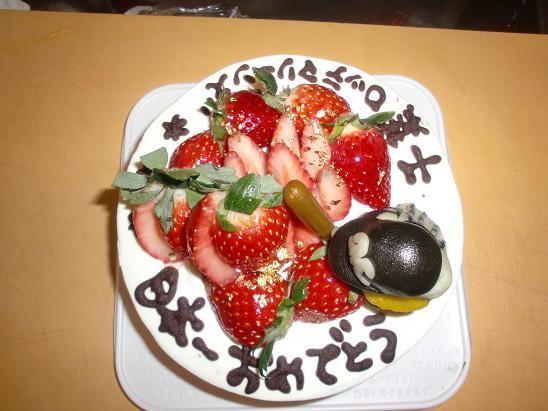 マー君ケーキ