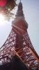 東洋タワー