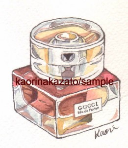 グッチの香水
