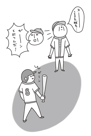 シンプル+ほんわか