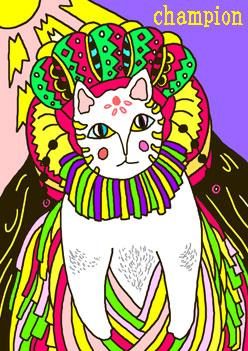 チャンピオン 猫