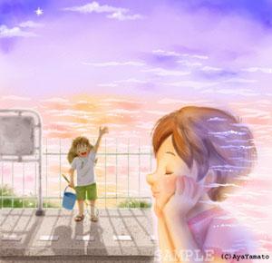 子供向けイラスト+絵本