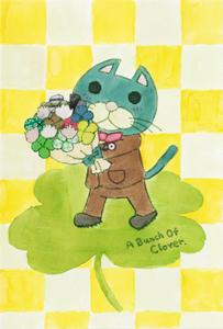 猫の贈り物