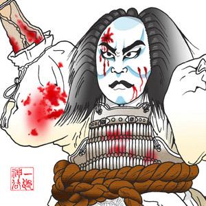 歌舞伎 イラスト