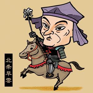 似顔絵 戦国武将