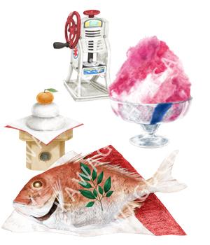 リアルイラスト 鯛 お供え かき氷