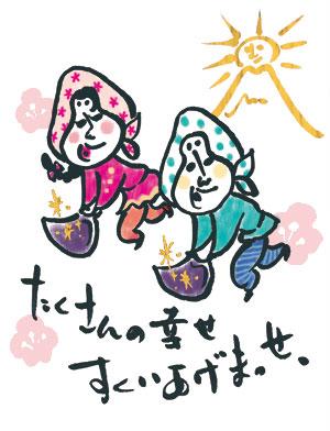 2D お笑い ギャグ シュール