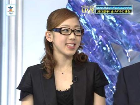 村主章枝さん、村主千香さん
