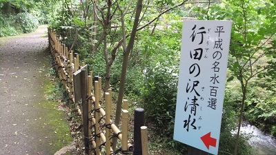行田公園6