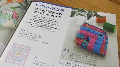 キルトジャパン148号より