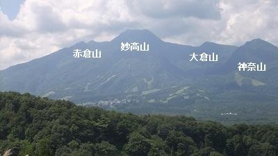 妙高山が正面に見えました