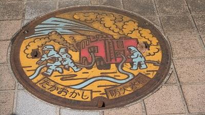 高岡市消火栓