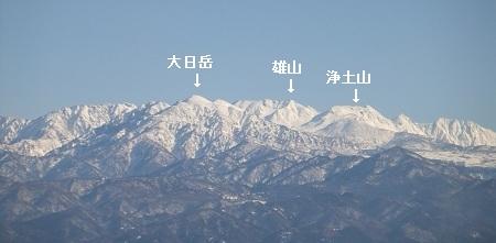 立山連峰3