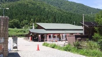 道の駅 林林