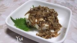 えのきだけと豆腐