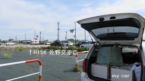 J4IMG_9402.jpg