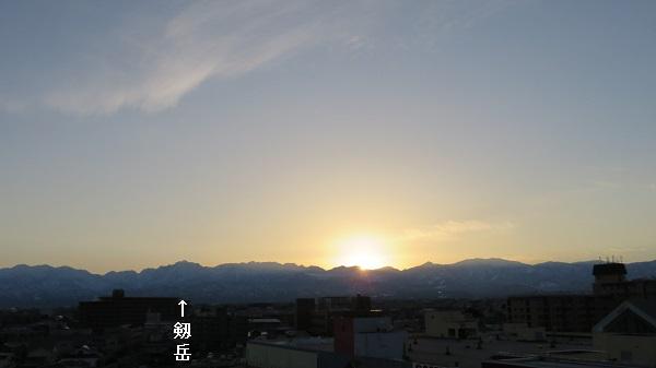 IMG_2529-600.jpg