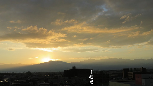 IMG_8841-600.jpg