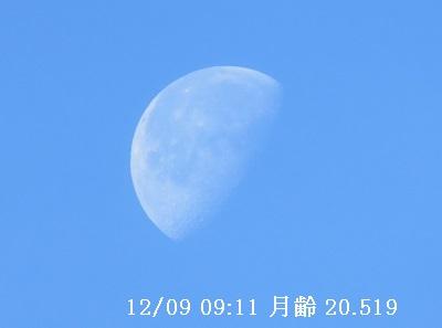 IMG_2002-400.jpg