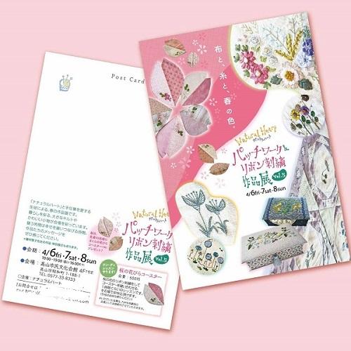 リボン刺繍-500.jpg