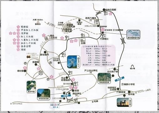 徳合地図.jpg