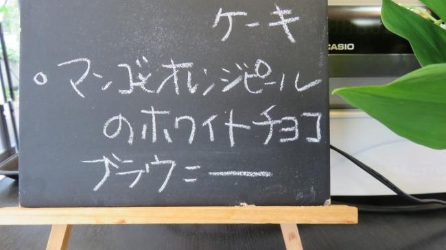 IMG_6525.JPG