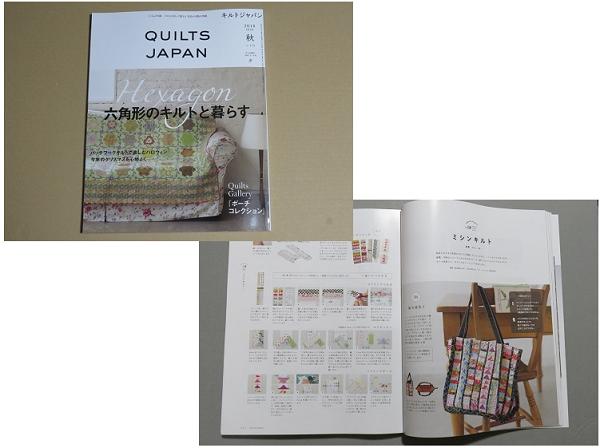 quilt Japan.png