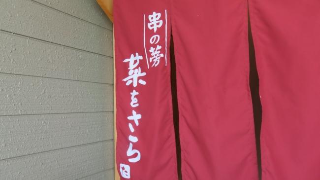 IMG_9759.JPG