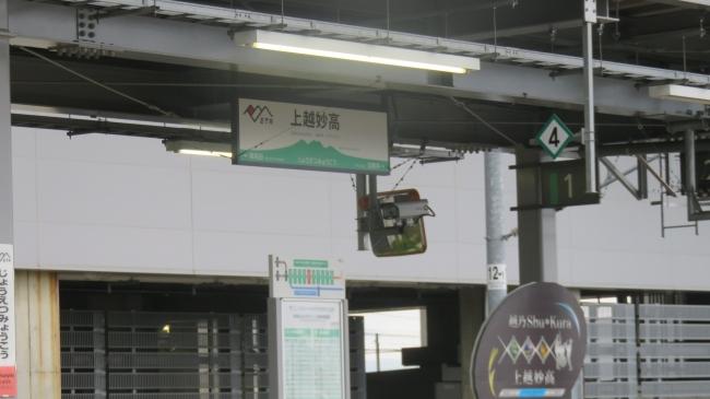 IMG_0010.JPG