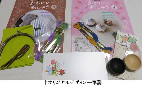 book8-9.jpg