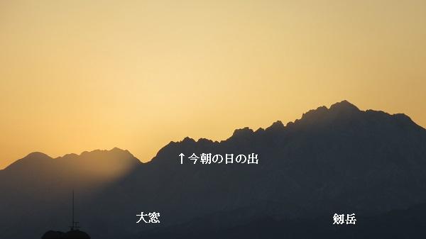 IMG_2734-600.jpg
