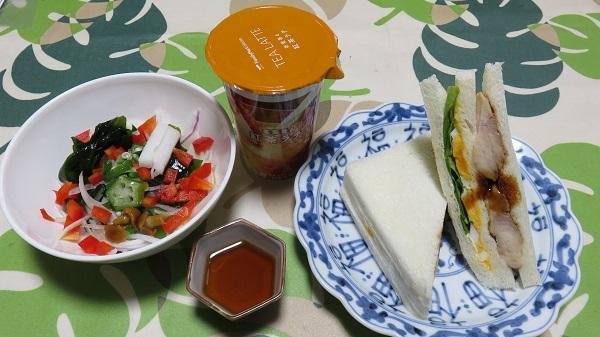 03-26 lunch.jpg