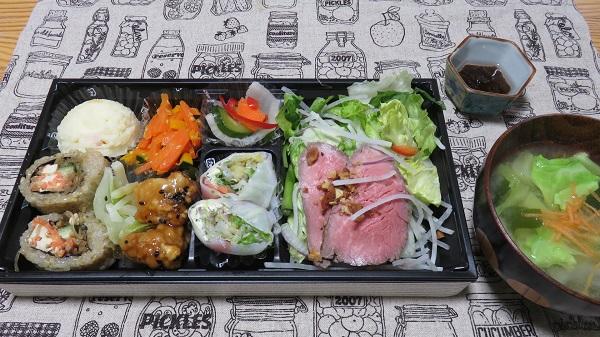 04-18 lunch.jpg