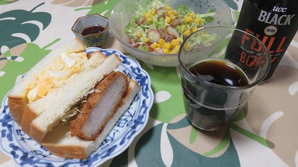08-25 lunch.jpg