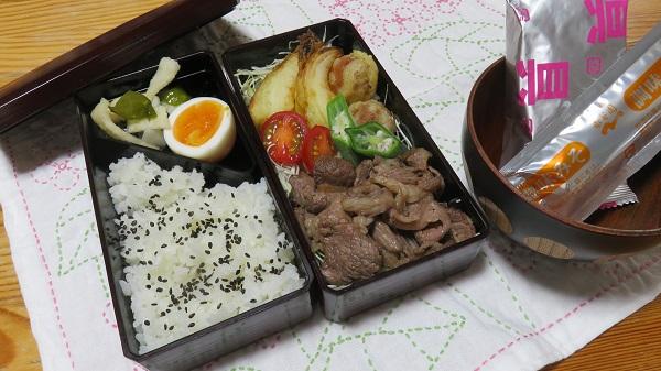 09-04 lunch.jpg