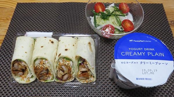 09-07 lunch.jpg