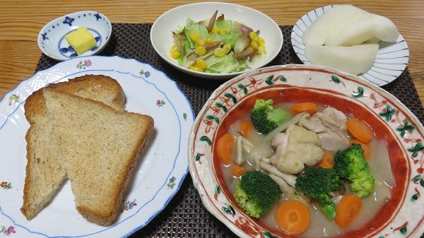 10-11 lunch.jpg
