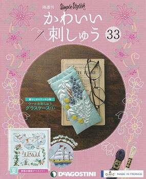 book33.jpg