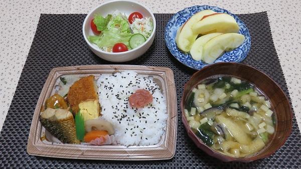 11-29 lunch.jpg